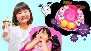 歯医者さんごっこ虫歯がいっぱい子供歯磨きおもちゃ Pretend Dentist Doctor Dental Brushing Teeth Toy Kongsuni Dentist Play