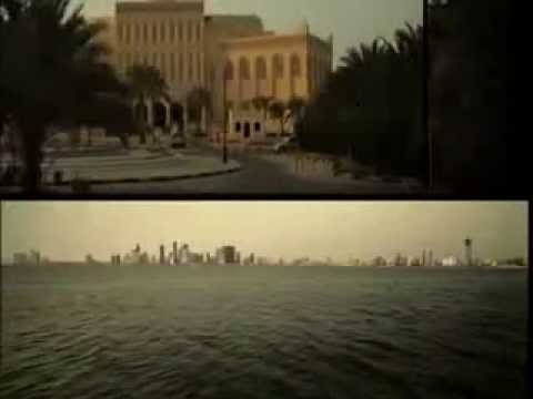 Tourism in Bahrain Promo Tourism Video  ITL WORLD