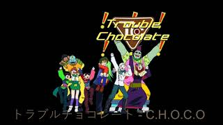 Lyricist: Akio Togashi / Composer: Akio Togashi / Arranger: Akio Togashi / Singers: Sakura Tange & Kyoko Hikami.