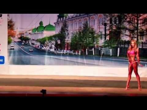 видео: кубок омской области по бодибилдингу и фитнесу 2013 март 2 часть