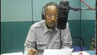 Abdinur Sheikh Mohamed Isaq BBC SOMALI STAFF