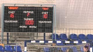 "Гандбол. ""Динамо"" (Волгоград) - ""Луч"" (Москва)"