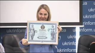 Пресс-конференция | Всеукраинский урок доброты
