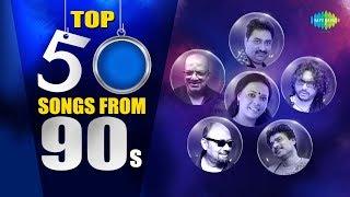 top 50 modern songs of 90s টপ ৫০ মডার্ন সংস অফ ৯০স audio jukebox