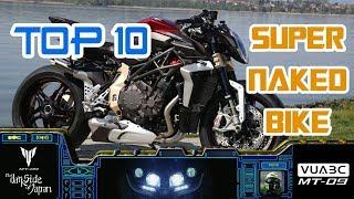 Top 10 mАє«u Super naked bike 1000cc ba д'АєЎo nhАєҐt hiА»‡n giА»«