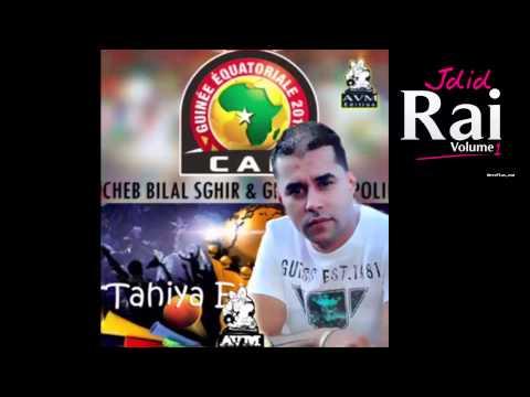 cheb-bilal-sghir-2015---tahiya-el-djazayer-|-nouvelle-chanson-l'equipe-national-d'algerie