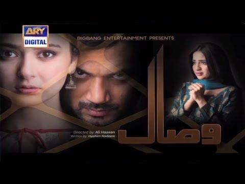 New Drama Serial 'Visaal' Coming Soon on ARY Digital