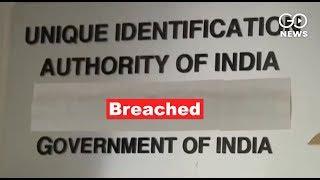 Another Aadhaar Breach