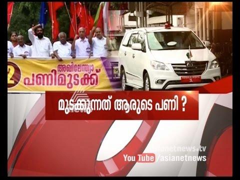 Trade Union Strike Shuts Kerala; CM Travels in official vehicle   News Hour Debate 2 Sep 2016