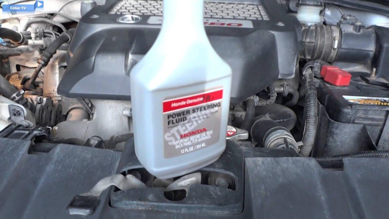 acura rdx power steering fluid change youtube