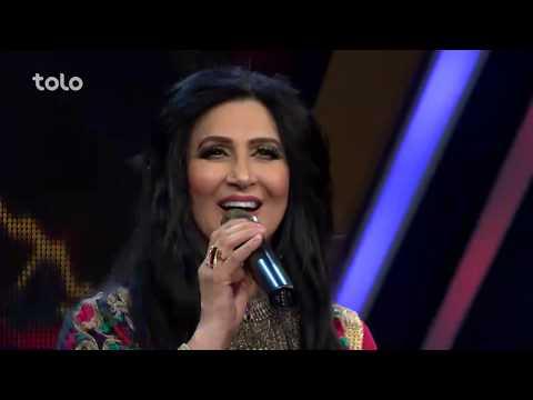 نغمه - مرحله ۲ بهترین - ښایسته کابل / Naghma - Top 2 - Khayesta Kabul