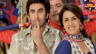 Ranbir Kapoor To Tie The Knot? | Bollywood News