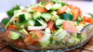 Салат с авокадо помидорами и огурцами Легкий и полезный