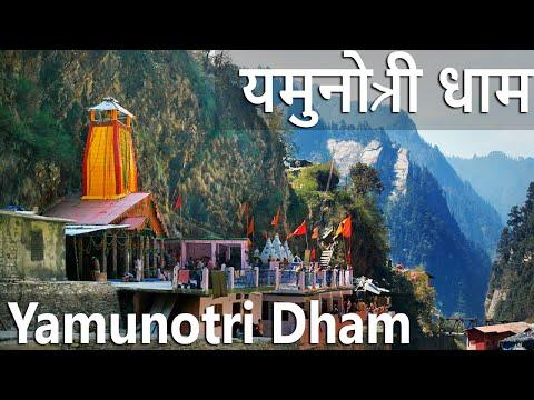 Yamunotri Dham 2017 - Trekking to Yamunotri Temple