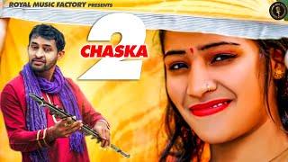 Chaska 2 | Virender Punia, Ajesh Kumar, Shmma Chaodhary | Latest Haryanvi Songs Haryanavi 2019
