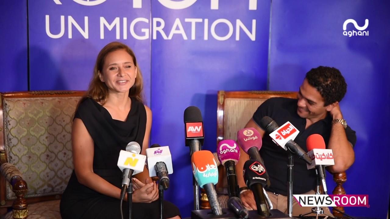 نيللي كريم وآسر ياسين يحملان قضية الهجرة بعد تعيينهما سفيرين للنوايا الحسنة!