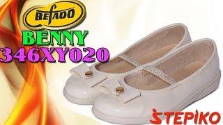 Детские нарядные туфли купить. Цены интернет-магазинов в Донецке ... 6d29b690208fd