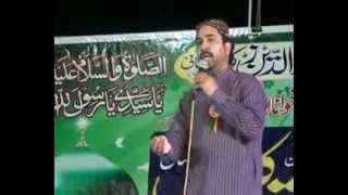 Ahmad Ali Hakim ; New Naat