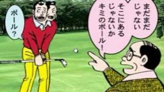 オーイ!とんぼ(第21巻)