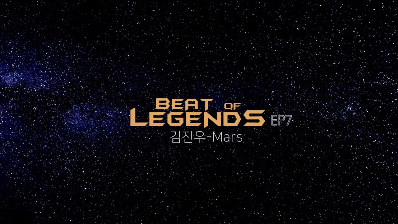 김진우 - Mars