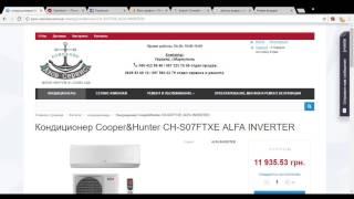 видео Купить кондиционер в Одессе с доставкой
