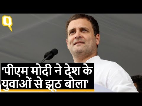 Rahul Gandhi की Odisha के Bhubaneswar में रैली । Quint Hindi