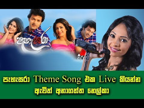 Pahasara Theme Song Live
