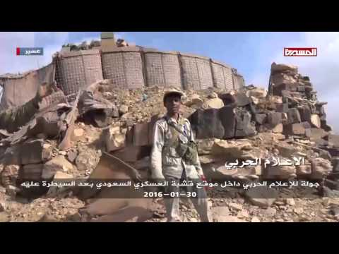 Yemen Militia & Army v  Saudi Forces in the battle for Rabouah in Saudi Territory  9 Feb 2016