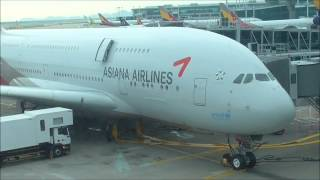 Asiana Airlines Airbus A380 business class (upper deck) from Seoul (Incheon) Korea to Hong Kong