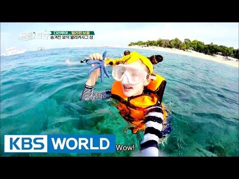 Battle Trip | 배틀트립 – Ep.19 : Dara Tour [ENG/TAI/2016.10.02]
