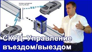 видео Новые активные метки Parsec ActiveTag.I2 и ActiveTag.2— Новости— О компании— Алгоритм СБ