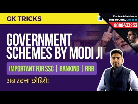 List of Important Schemes & Government Policies for SSC