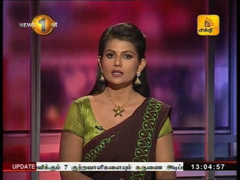 News1st Tamil Lunch News, Friday, November 2017,12 30pm 17112017