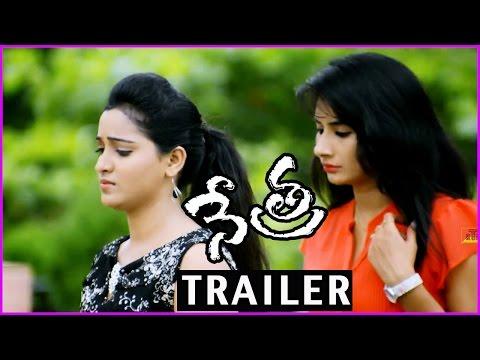 Nethra Movie Trailer - Song 2   Gopi...