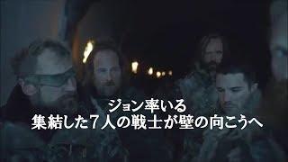 【日本語字幕】ゲームオブスローンズ7 episode5-2あらすじ