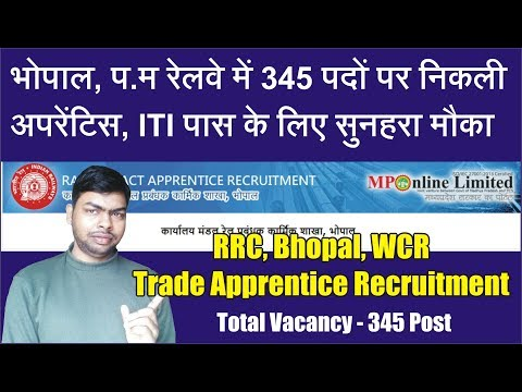Full information about Recruitment of Apprentice in RRC Bhopal West Central Railway