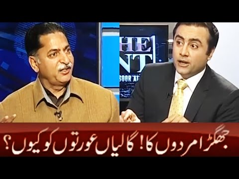 To The Point - 10 March 2017 - Express News
