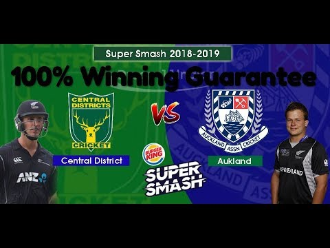 100%Win% CD vs AUK Dream11 Team | Central Districts vs Auckland Preview, Team News, Playing 11