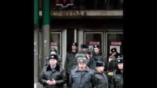 Теракт в Москве 29.03.2010
