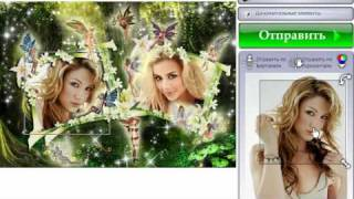 Несколько вырезов под фотографии(Пример как вставлять фотографии в рамку с несколькими вырезами под фото в приложении «Прикольное оформлен..., 2011-04-21T11:58:17.000Z)