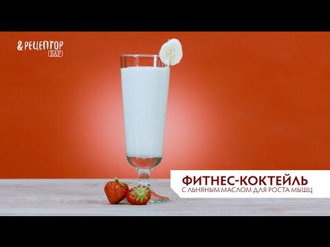 Фриттата - вкусный рецепт с пошаговым фото