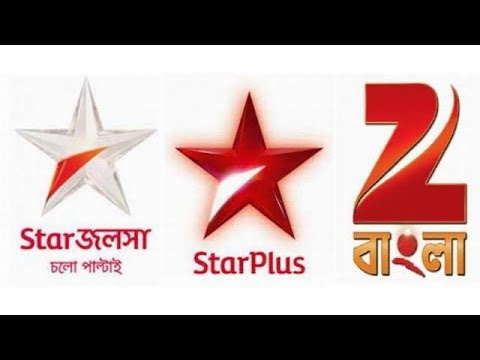 How To Download Star Jalsha Serial | How To Watch Star Jalsa Serial || Technical BN