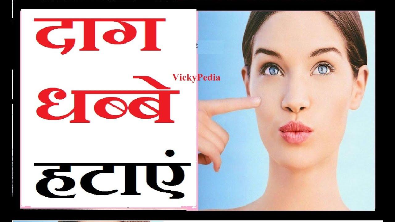 Keel Muhasay Aur In Ka Ilaj Health Amp Beauty Tips T