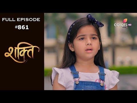 Shakti - 12th September 2019 - शक्ति - Full Episode