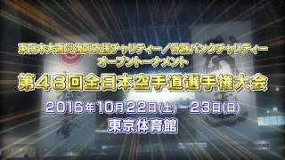 東日本大震災復興支援チャリティー/骨髄バンクチャリティ- 第48回オ-...