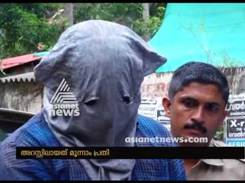 RSS activist Tirur Vipin murder case; one more SDPI activist arrested