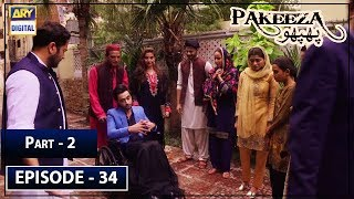 Pakeeza Phuppo Episode 34 Part 2 - 15th Oct 2019 ARY Digital