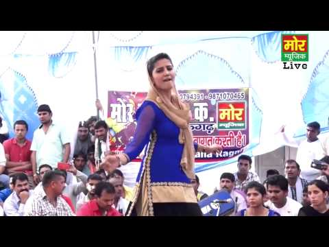 New Haryanvi Sapna Dance Solid body