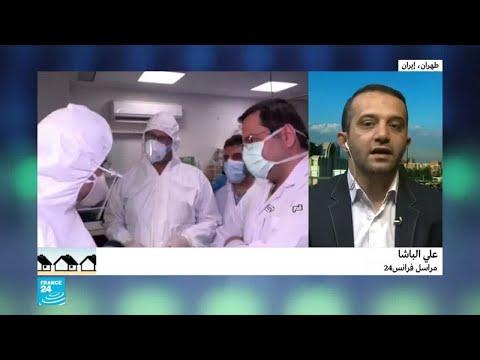 إيران.. هل من جديد في التقرير اليومي عن وباء فيروس كورونا؟  - نشر قبل 13 ساعة