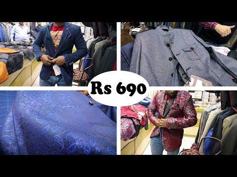 Blazer Jackets And Waistcoat For Men | Blazer Market In Delhi | Blazer Design | Jacket